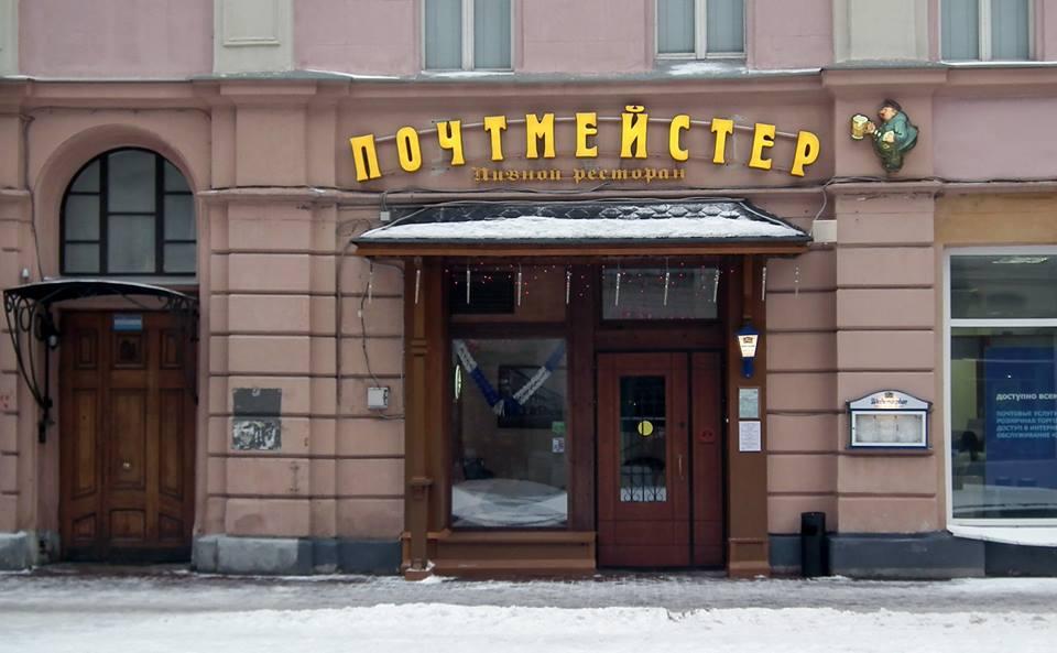 Auf Spurensuche – Deutsche Wörter im Russischen