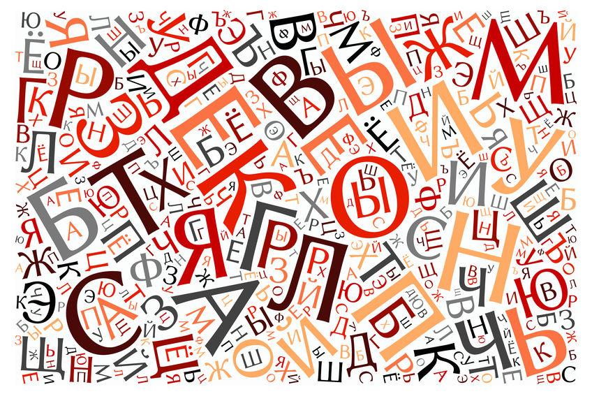 Deutsche Wörter im Russischen